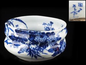 【夢工房】清水 七兵衛 造 青華 四君子画 茶碗 長幅13.2cm( 煎茶 建水にも )   ZA-126