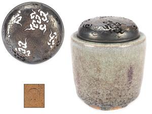 【夢工房】時代 八代焼 純銀 雲透彫 火舎 香炉 箱入  火舎銀純度99.71%  XA-475