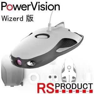 【国内正規品】PowerVision PowerRay !【ウィザード版】 水中ドローン 4K カメラ付き スマホ 釣り 魚群探知機 パワービジョン パワーレイ