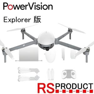 【国内正規品】PowerVision PowerEgg X 【エクスプローラー版】 パワービジョン! パワーエッグ X AIカメラ ハンディ 防水 録音 4K 自律式