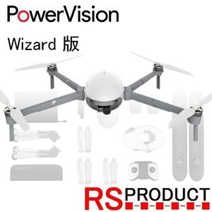 【国内正規品】PowerVision PowerEgg X 【ウイザード版】 パワービジョン パワーエッグ X AIカメラ ハンディ 録音 防水 自律式 4K 水上