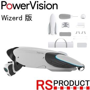 【国内正規品】PowerVision PowerDolphin 【ウィザード版】 水上ドローン 4K カメラ付き スマホ 釣り 魚群探知機 パワードルフィン