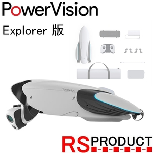 【国内正規品】PowerVision PowerDolphin !【エクスプローラー版】 水上ドローン カメラ 釣り 魚群探知機 パワービジョン パワードルフィン