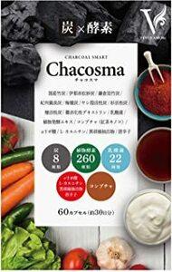 ダイエットサプリ CHACOSMA 炭8種 植物酵素260種 乳酸菌22種 コンブチャ カプサイシン カルニチン α
