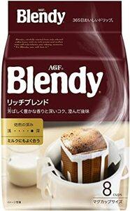 AGF ブレンディ レギュラー・コーヒー ドリップパック リッチブレンド 8袋 ×6袋 【 ドリップコーヒー 】