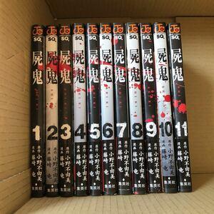漫画 単行本 26冊