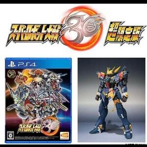 PS4 スーパーロボット大戦30 超限定版 Amazon限定 ヒュッケバイン30