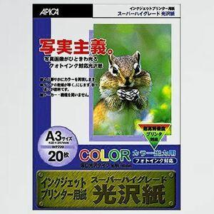 未使用 新品 インクジェット用紙 アピカ R-3W 20枚 WP720 ス-パ-ハイグレ-ド 光沢タイプ A3