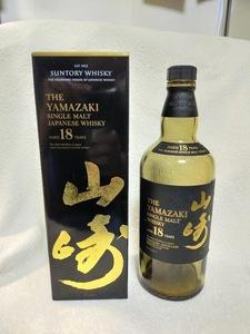 (空瓶&化粧箱)山崎18年空瓶 空き瓶 空ビン 化粧箱 山崎ウイスキー サントリーウイスキー