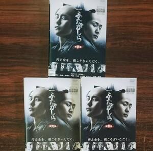 レンタル版DVD 連続ドラマW ふたがしら 全3巻 松山ケンイチ 早乙女太一 成宮寛貴
