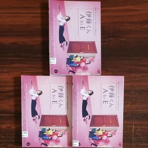 レンタル版DVD 伊藤くんAtoE 全3巻 木村文乃 田中圭 中村倫也 山田裕貴