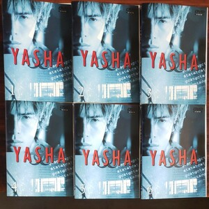 レンタル版DVD YASHA -夜叉 全6巻 伊藤英明 大塚寧々 岩城滉一