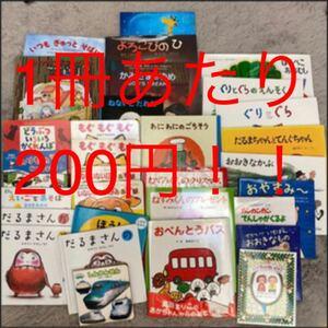 児童書 大量 34冊まとめ売り