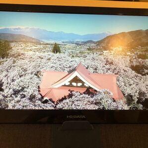 I・O DATA LCD-MF161XP ディスプレイ モニター 一年使用