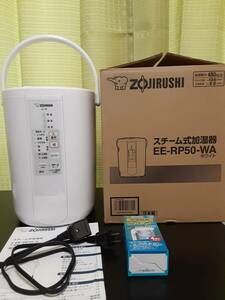 t102 ZOJIRUSHI スチーム式加湿器 EE-RP50-WA 中古美品