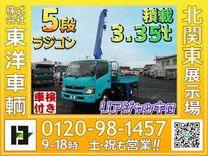 8409[クレーン付平]H24 トヨエース 5段ラジコン ワイドロング 積載3.35t 走行4.7万㎞ 車検付