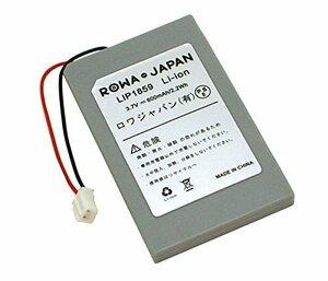 [電気安全PSEマーク付/品質確認済み][日本市場向け]SONY ワイヤレスコントローラ Dualshock 3 PS3 LIP