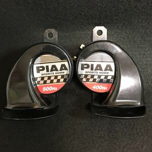 PIAA Piaa SPORTS HORN sport horn horn Claxon 500Hz 400Hz 2 piece set