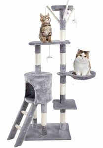 キャットタワー 据え置き 猫タワー吊り床付き 爪とぎ 猫ハウス 転倒防止 組立簡単タイプ (高さ138cm )