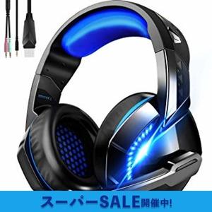 Blue ゲーミング ヘッドセット 軽量 ヘッドホン 高音質 ヘッドフォン マイク付き PS4ヘッドセット PC パソコン スカ
