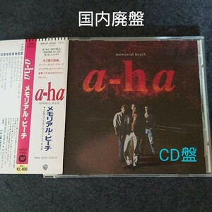 国内盤 a-ha CD/メモリアル・ビーチ