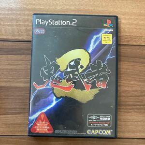 【PS2】 鬼武者2