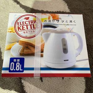 電気ケトル 0.8L新品未開封JSTN-EK10-WH