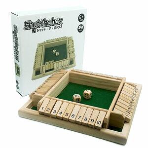 シャット・ザ・ボックス サイコロゲーム ボードゲーム パーティー ゲーム ダイス さいころ 木製 知育 数字