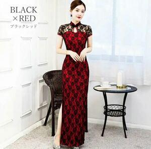 チャイナドレス ロングドレス ハロウィン 衣装 仮装 赤 コスプレ