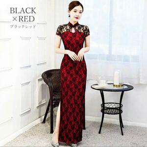 チャイナドレス 衣装 コスプレ コスチューム ハロウィン 仮装 ロングドレス 赤 セクシー