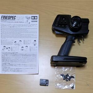 タミヤ プロポセット TRU-08 2.4GHz XBから取外し品 新品未使用