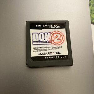 ドラゴンクエストモンスターズジョーカー2 ドラゴンクエストモンスターズジョーカー DQM2