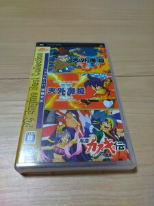 【PSP】 天外魔境コレクション [PC Engine Best Collections]