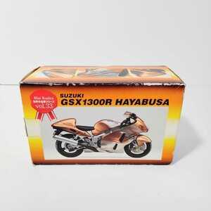 #O-26☆レッドバロン 世界の名車 シリーズ SUZUKI GSX1300R HAYABUSA スズキ 隼