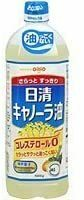 日清 キャノーラ油 1KG 1本