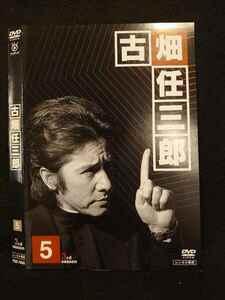 ○010774 レンタル版●DVD 古畑任三郎 3rd season 5 70585 ※ケース無