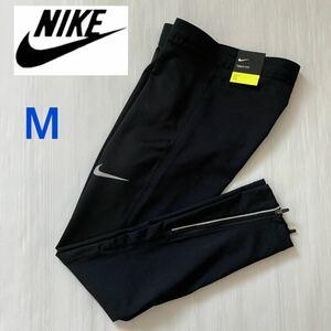NIKE ロングタイツ ブラック メンズM 裾ジップ 定価8,800円