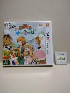 牧場物語ふたごの村+ ルーンファクトリー4 (ソフトのみ) 3DS 2本セット