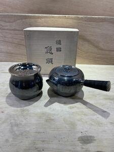 槌目/真鍮/銀古美加工/急須/茶こぼし/茶道具/箱付き/茶器