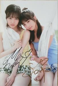 サインフォト AS100山下美月&与田祐希 秘蔵生写真 直筆サイン入り 入手困難