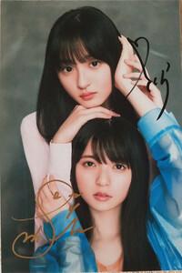 サインフォト AS92遠藤さくら&斎藤飛島 秘蔵生写真 直筆サイン入り 入手困難