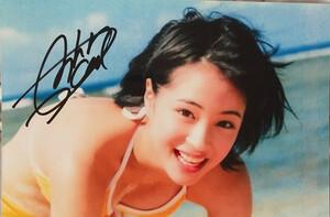 サインフォト 広瀬すずS405 秘蔵生写真 直筆サイン入り 入手困難