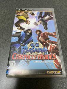 戦国BASARA クロニクルヒーローズ PSPソフト