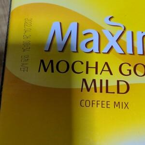 韓国コーヒーマキシム