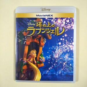 新品未使用 塔の上のラプンツェル ブルーレイ Blu-ray 国内正規品(正規店にて購入)