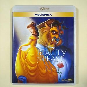 新品未使用 美女と野獣 ブルーレイ Blu-ray 国内正規品(正規店にて購入)