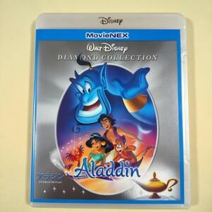 新品未使用 アラジン ブルーレイ Blu-ray 国内正規品(正規店にて購入)