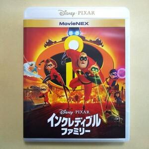 新品未使用 インクレディブル・ファミリー ブルーレイ Blu-ray 国内正規品(正規店にて購入)