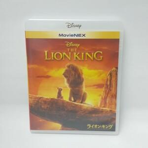 新品未使用 ライオンキング 実写版 ブルーレイ Blu-ray 国内正規品(正規店にて購入)