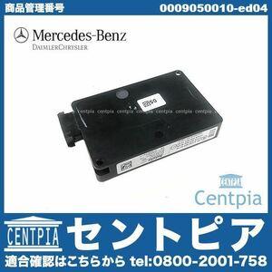 GLK X204 GLK300 GLK350 メルセデス ベンツ 純正 レーダーセンサー